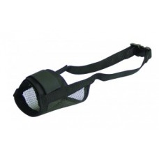 Nylon Muzzle Medium 18-24cm